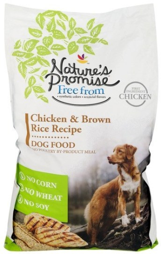 Natures Promise Dog Food Recall www.HealthyPetPeeps.com
