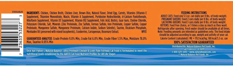 Natural Balance Chicken and Liver Pate Back Label of Recalled Lot www.HealthyPetPeeps.com